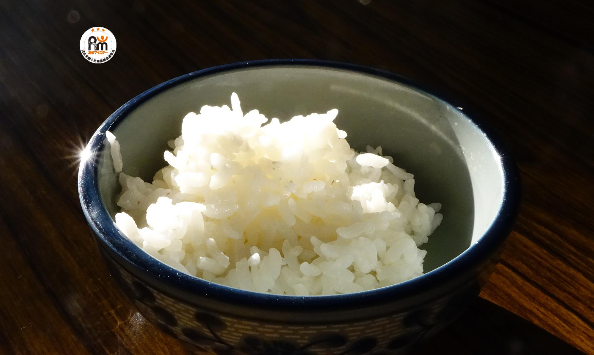 富山県産のお米コシヒカリ通販/井波食販